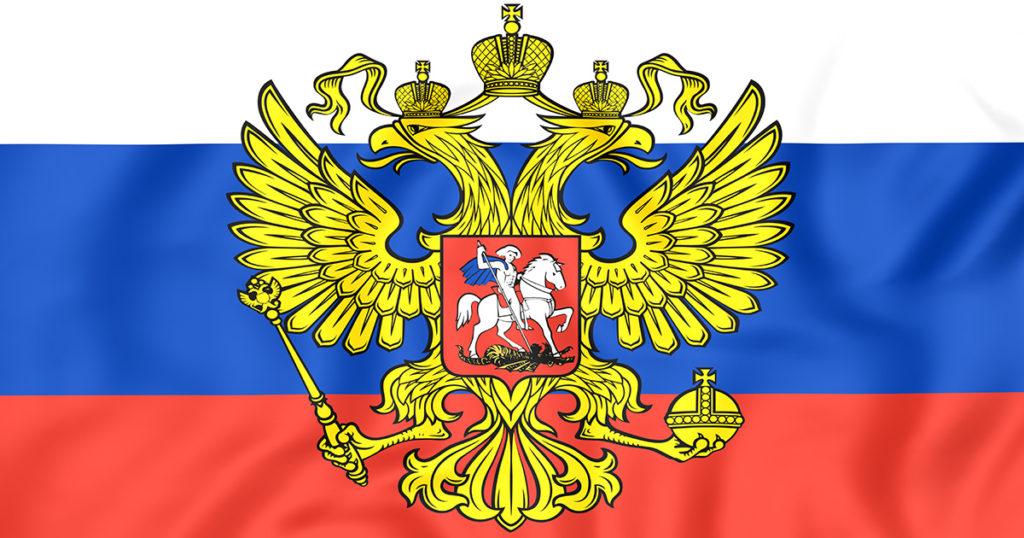 russian courses sklia education